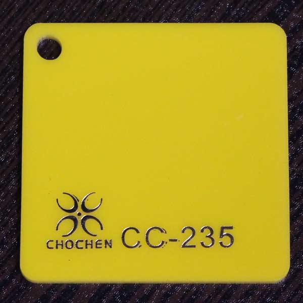 ورق پلکسی زرد