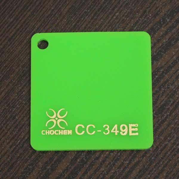 green plexiglass 349