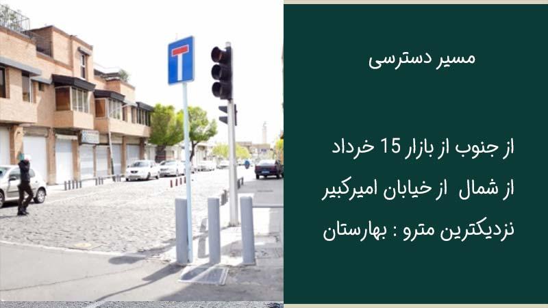 مسیر دسترسی به بورس پلکسی تهران