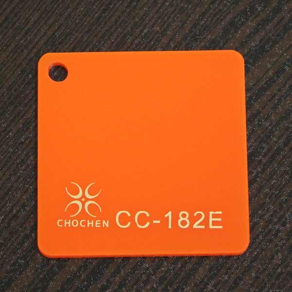 ورق پلکسی نارنجی
